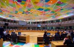 ΝΕΑ ΕΙΔΗΣΕΙΣ (Ο ESM γίνεται Ευρωπαϊκό Νομισματικό Ταμείο – Τι συζητά το Eurogroup)