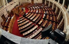 ΝΕΑ ΕΙΔΗΣΕΙΣ (Συνταξιούχοι βουλευτές διεκδικούν αναδρομικά έως 360.000 ευρώ)
