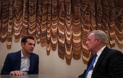 ΝΕΑ ΕΙΔΗΣΕΙΣ (Συνάντηση Αλ.Τσίπρα με τον Γερουσιαστή Ντ.Ντέρμπιν)