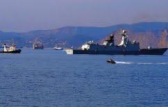 ΝΕΑ ΕΙΔΗΣΕΙΣ (Τρία πλοία του Πολεμικού Ναυτικού της Κίνας κατέπλευσαν στο λιμάνι του Πειραιά)