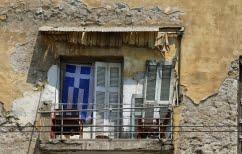 ΝΕΑ ΕΙΔΗΣΕΙΣ (Κοινωνική αλληλεγγύη: Φτωχοποίηση ή μείωση των ανισοτήτων;)