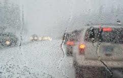 ΝΕΑ ΕΙΔΗΣΕΙΣ (Κλειστή η Πειραιώς λόγω βροχής)