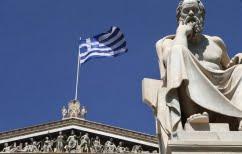 ΝΕΑ ΕΙΔΗΣΕΙΣ (Όταν η Ελλάδα ξαναβγήκε στις αγορές με πρωτογενές πλεόνασμα…)