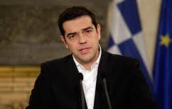 ΝΕΑ ΕΙΔΗΣΕΙΣ (Τσίπρας: Χρονιά ορόσημο για την Ελλάδα το 2018)