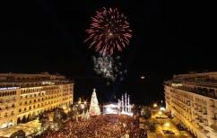 ΝΕΑ ΕΙΔΗΣΕΙΣ (Η Θεσσαλονίκη σε χριστουγεννιάτικους ρυθμούς)