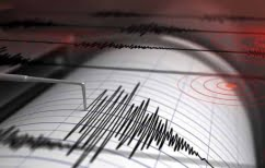 ΝΕΑ ΕΙΔΗΣΕΙΣ (Με σεισμική δόνηση 4,6 Ρίχτερ «ξύπνησε» η Ρόδος)