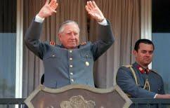 ΝΕΑ ΕΙΔΗΣΕΙΣ (Χιλή: Ποινή κάθειρξης 20 ετών σε πολίτη για εγκλήματα που είχαν διαπραχθεί επί δικτατορίας)