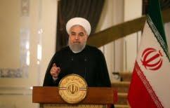 ΝΕΑ ΕΙΔΗΣΕΙΣ (Ιράν: Ο πρόεδρος Ροχανί κήρυξε το τέλος του Ισλαμικού Κράτους)