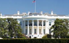 ΝΕΑ ΕΙΔΗΣΕΙΣ (Σε επιφυλακή ο Λευκός Οίκος: Έρευνες για ύποπτό πακέτο)