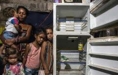 ΝΕΑ ΕΙΔΗΣΕΙΣ (S&P: Δύο προθεσμίες αποπληρωμής χρέους έχασε η Βενεζουέλα)