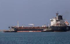 ΝΕΑ ΕΙΔΗΣΕΙΣ (Τουρκία: Εξαφανίστηκε φορτηγό πλοίο)