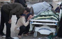 ΝΕΑ ΕΙΔΗΣΕΙΣ (Ιράν: Πάνω από 450 οι νεκροί στον φονικότερο σεισμό του 2017)