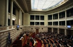 ΝΕΑ ΕΙΔΗΣΕΙΣ (Υπερψηφίστηκε το ν/σ για διανομή κοινωνικού μερίσματος και στήριξη πλημμυροπαθών)