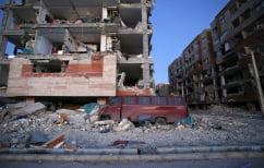 ΝΕΑ ΕΙΔΗΣΕΙΣ (Επιστήμονες προβλέπουν μεγάλη αύξηση των ισχυρών σεισμών το 2018)