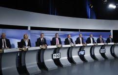 ΝΕΑ ΕΙΔΗΣΕΙΣ (Πολλά τα debate στην Κεντροαριστερά, αλλά λείπει η δυναμική)