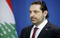 ΝΕΑ ΕΙΔΗΣΕΙΣ (Οι Βρυξέλλες ζητούν την επιστροφή του Χαρίρι στο Λίβανο)