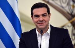 ΝΕΑ ΕΙΔΗΣΕΙΣ (Ο Τσίπρας ανακοίνωσε κοινωνικό μέρισμα 1,4 δις. ευρώ-Ποιοι είναι οι δικαιούχοι)