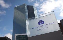 ΝΕΑ ΕΙΔΗΣΕΙΣ (Μείωση ELA κατά 1,7 δισ. ευρώ)
