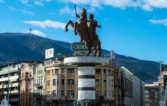 ΝΕΑ ΕΙΔΗΣΕΙΣ (Σκόπια: Λίστα αγαλμάτων προς απομάκρυνση στα χέρια του Ζάεφ)