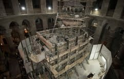 ΝΕΑ ΕΙΔΗΣΕΙΣ (Νέα σπουδαία αποκάλυψη του ΕΜΠ: Ο Τάφος του Χριστού είναι ο αυθεντικός [Φωτο+Βίντεο])
