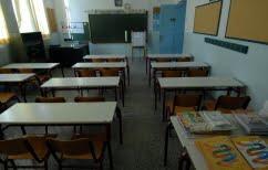ΝΕΑ ΕΙΔΗΣΕΙΣ (Νέες αλλαγές προτείνει ο Γαβρόγλου στην Παιδεία)