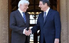 ΝΕΑ ΕΙΔΗΣΕΙΣ (Στην Αθήνα ο Νίκος Αναστασιάδης – Συναντήθηκε με τον Παυλόπουλο)