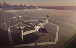 ΝΕΑ ΕΙΔΗΣΕΙΣ (UBER και NASA φέρνουν ιπτάμενα αυτοκίνητα το 2020 [Βίντεο])