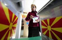 ΝΕΑ ΕΙΔΗΣΕΙΣ (Οι Δημοτικές Εκλογές στα Σκόπια, το ΝΑΤΟ και η Ελλάδα)