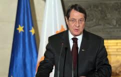 ΝΕΑ ΕΙΔΗΣΕΙΣ (Κύπρος:Προβάδισμα Αναστασιάδη ενόψει των προεδρικών εκλογών του 2018)