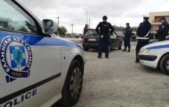 ΝΕΑ ΕΙΔΗΣΕΙΣ (Θεσσαλονίκη:Σύλληψη ζεύγους για εμπορία ναρκωτικών)