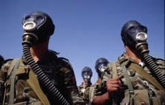 ΝΕΑ ΕΙΔΗΣΕΙΣ (Λευκός Οίκος: Καταδίκασε το ρωσικό βέτο για τα χημικά όπλα στη Συρία)