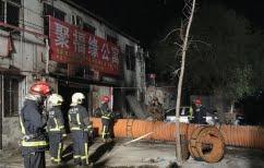 ΝΕΑ ΕΙΔΗΣΕΙΣ (Κίνα: 19 νεκροί από πυρκαγιά σε σπίτι)
