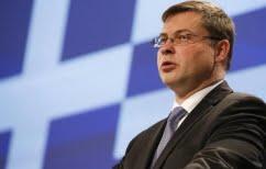 ΝΕΑ ΕΙΔΗΣΕΙΣ (Ντομπρόβσκις: Απολύτως εφικτή η ολοκλήρωση της αξιολόγησης έως τον Ιανουάριο)