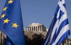 ΝΕΑ ΕΙΔΗΣΕΙΣ («Καλώς ήρθες και πάλι Ελλάδα» ~ Ο διεθνής Τύπος κρίνει τις προγραμματικές δηλώσεις)