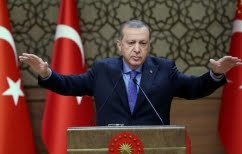 ΝΕΑ ΕΙΔΗΣΕΙΣ (Ερντογάν: Με την κατάληψη της Κύπρου σας κόψαμε το χέρι)