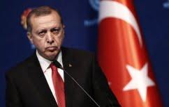 ΝΕΑ ΕΙΔΗΣΕΙΣ (Ερντογάν: Απόσυρση όσων δεν βλέπουν στρατιωτική λύση σε Συρία)