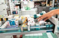 ΝΕΑ ΕΙΔΗΣΕΙΣ (Εκδόθηκε το νέο δελτίο τιμών φαρμάκων – Μειώσεις σε 3.072 φάρμακα)