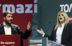 ΝΕΑ ΕΙΔΗΣΕΙΣ (Κεντροαριστερά: Σήμερα ο β'γύρος των εκλογών -Μονομαχία Γεννηματά- Ανδρουλάκη)