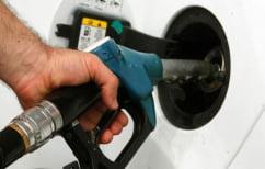 ΝΕΑ ΕΙΔΗΣΕΙΣ (Επιδότηση για αγορά ΙΧ φυσικού αερίου προσφέρει η ΔΕΠΑ)