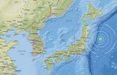 ΝΕΑ ΕΙΔΗΣΕΙΣ (Ιαπωνία:Σεισμός 5,8 ρίχτερ)