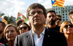 ΝΕΑ ΕΙΔΗΣΕΙΣ (Η ισπανική εισαγγελία ζητά να εκδοθεί διεθνές ένταλμα για τον Πουτζδεμόντ)
