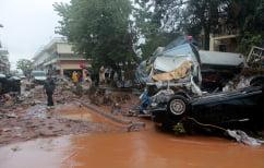 ΝΕΑ ΕΙΔΗΣΕΙΣ (Μάνδρα – Νέα Πέραμος: Όλα τα μέτρα της Κυβέρνησης για τους πληγέντες (Βίντεο))