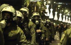 ΝΕΑ ΕΙΔΗΣΕΙΣ («Αστακός» η Αθήνα για την επέτειο του Πολυτεχνείου- 7.000 αστυνομικοί στους δρόμους)