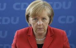ΝΕΑ ΕΙΔΗΣΕΙΣ (Bild: «Διχασμένοι οι Γερμανοί -Τζαμάικα ή εκλογές;»)