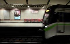 ΝΕΑ ΕΙΔΗΣΕΙΣ (Έρχεται η γραμμή 4 του Μετρό – Δείτε ποιους σταθμούς περιλαμβάνει)