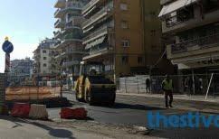 ΝΕΑ ΕΙΔΗΣΕΙΣ (Θεσσαλονίκη: Στην κυκλοφορία δίνεται η οδός Δελφών μετά από 6 χρόνια)
