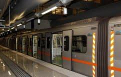 ΝΕΑ ΕΙΔΗΣΕΙΣ (Μετρό: Κλείνουν την Τετάρτη «Σύνταγμα» και «Πανεπιστήμιο»)