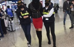 ΝΕΑ ΕΙΔΗΣΕΙΣ (Aντιμέτωπη με ισόβια η Ελληνίδα που συνελήφθη στο Χονγκ Κονγκ με 2,5 κιλά κοκαΐνης)
