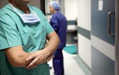 ΝΕΑ ΕΙΔΗΣΕΙΣ (Σε κινητοποιήσεις προχωρούν οι νοσοκομειακοί γιατροί)