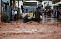 ΝΕΑ ΕΙΔΗΣΕΙΣ (Χωρίς τέλος η τραγωδία στην Μάνδρα: 21 τα θύματα της πλημμύρας)